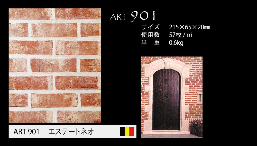 EST04_ART901