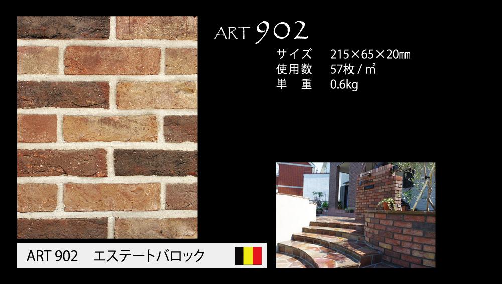 EST09_ART902