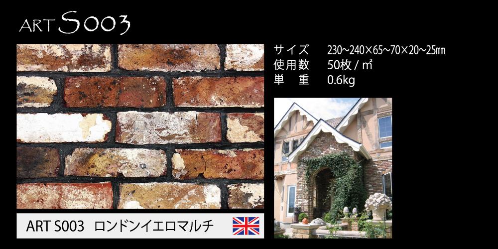 KEN06_ARTS003