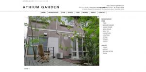atriumgarden